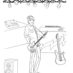 Boy Ken musician