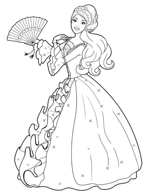 Barbie vintage dress