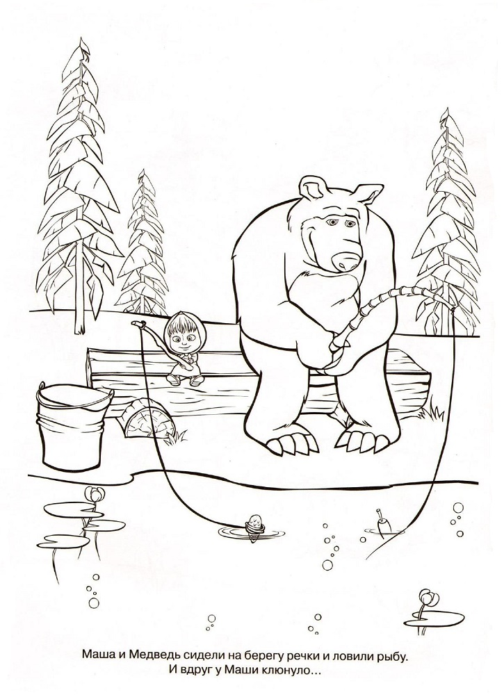 Masha and the Bear fishing