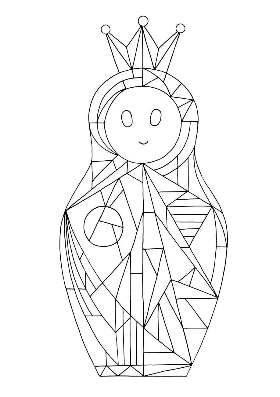 Art Doll Queen